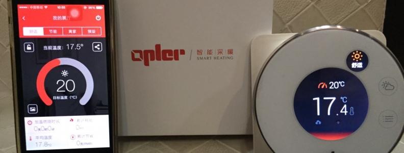 OPLER智能采暖新年上海开门红,入驻多店人气高