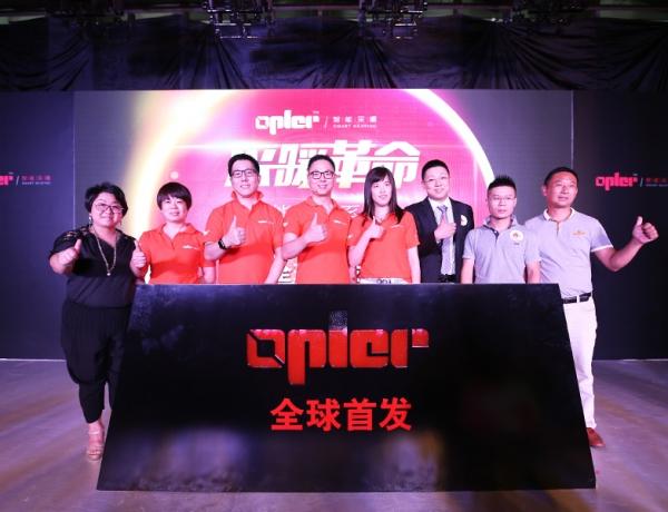 移动互联网采暖革命:Opler™发布会圆满落幕